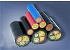 WDZBN-YJY-0.6/1KV-4*6低烟无卤电缆