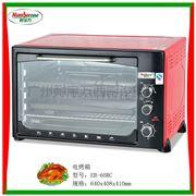 EB-70RC电烤箱