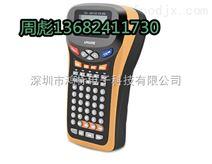 硕方电力线缆标签打印机LP5125