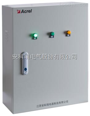 安科瑞防火门监控系统之AFRD-QYFJ-250W-12Ah防火门区域分机(带备电)