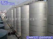 武汉金榜生物发酵罐