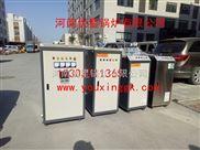 河南郑州生物制药反应釜加温配套电蒸汽发生器72千瓦经济实惠