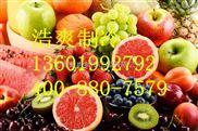 蔬菜大型冷库需要多少钱,上海果蔬气调冷库造价