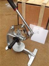 HT-Q手压式取样刀 面料纸张克重取样到 手压取样器