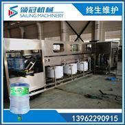 QGF-300-桶裝水設備