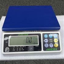 ACS-HT-A15kg/0.1g高精度桌秤 上海30KG工业计重桌称