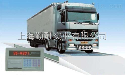 数字汽车磅 50吨电子过车汽车地磅(优越性能)