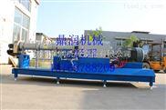 雙螺桿濕法水產飼料膨化機