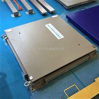 宁波3T缓冲式电子平台秤 称钢卷抗冲击电子地磅 5吨弹簧减震地磅秤价格