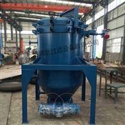 厂家直销叶片过滤机,找上海滤凯专业制造,精工品质.