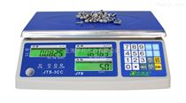 JTS-HT-B中国台湾钰恒3kg计数桌秤价格 上海*计数电子桌秤