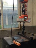 冶炼厂5T直视耐高温电子吊秤 10吨隔热电子吊磅
