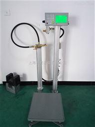 自动定量灌装液化气电子秤 二氧化碳充装称