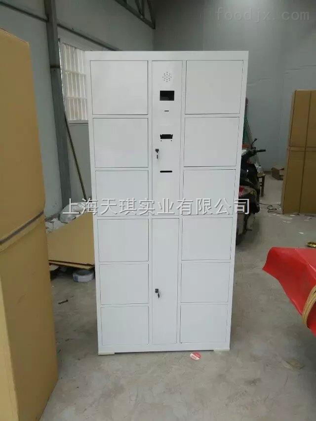 上海条码商场存包柜