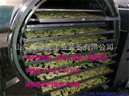 罗汉果全自动真空冷冻干燥机