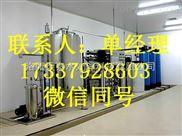 山西農村小型純凈水設備 桶裝純凈水zui新工藝方案 水質優良