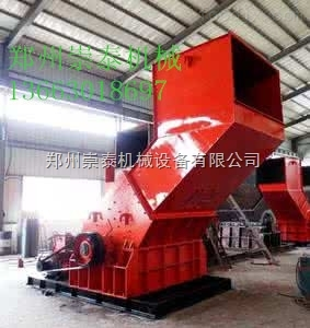 型号齐全伊春油漆桶粉碎机生产厂家为客户提供好设备