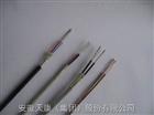 EX-HA-FFP-5*2*1.5热电偶用补偿电缆