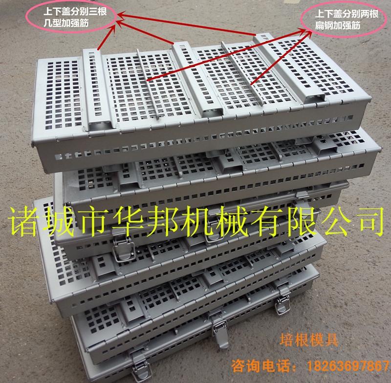 培根模具   培根模具厂家直销  优质不锈钢培根模具