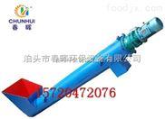 腻子粉搅拌机LC垂直螺旋输送机规格原理