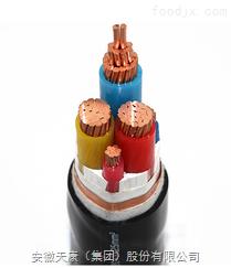 YJV-0.6/1KV-3*16电力电缆