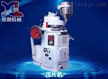 浙江大产量中西药压片机