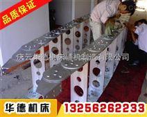 江苏机床钢铝拖链