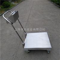 2吨不锈钢移动式地磅 天津3t手推不锈钢电子小地磅