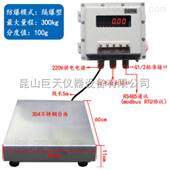 不锈钢带隔爆箱电子秤1t/2t3t带模拟量信号输出
