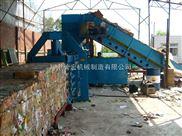 海东地区卧式废纸打包机厂家 优质卧式废纸打包机