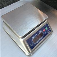 6公斤防水电子秤 3kg/0.1g不锈钢防水桌秤