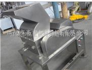 GH300-不锈钢中药粗碎机