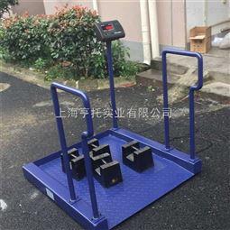 成都300kg医疗轮椅秤 *医院血透轮椅称