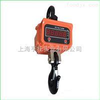 南京2吨电子吊秤 3t直视电子吊秤 5t直视吊秤