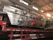 產量550kg/h食鹽振動流化床干燥機