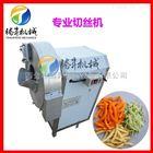 TS-Q50高速切笋丝笋片切菜机 疏果加工厂设备