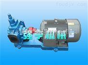 福建强亨KCG高温齿轮泵用于输送无腐蚀的高温液体