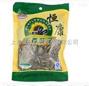 大米 玉米 多功能颗粒包装机