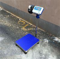 电子台秤带条码打印功能 150公斤防水台秤带热敏打印