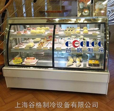 糕点展示柜蛋糕柜多少钱 谷格商用制冷厂商提供