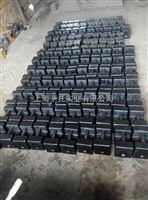 M1等级25kg铸铁砝码生产厂家 电梯载荷测试20kg锁型砝码