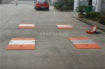 SCS-HT-D武汉5T汽车轮重检测仪 10吨四块板轴重秤