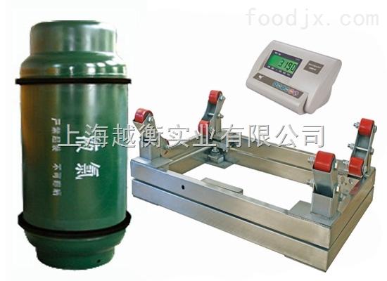 LP7623防爆型钢瓶秤  不锈钢秤体防水防腐蚀