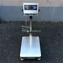 TCS-HT-A150kg电子称重防水台秤 尺寸可定做