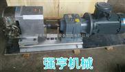 3RP不锈钢凸轮转子泵输送泥浆