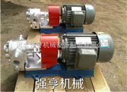 合肥KCB不锈钢齿轮泵用于各种有类的输送耐腐蚀型号齐全