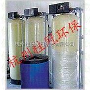 单阀单罐全自动软化水设备
