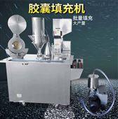 江西乐平市中小型半自动胶囊填充机供应直销