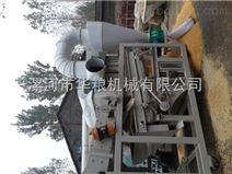 雜糧精選機設備廠家漯河雜糧篩選機