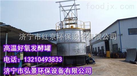 沼气发酵罐结构原理及发酵过程